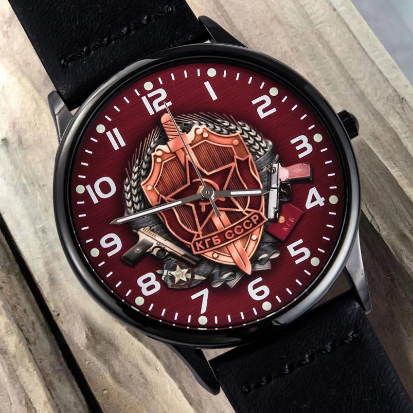 Наручные часы «КГБ СССР»