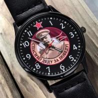 Наручные часы ко Дню Победы