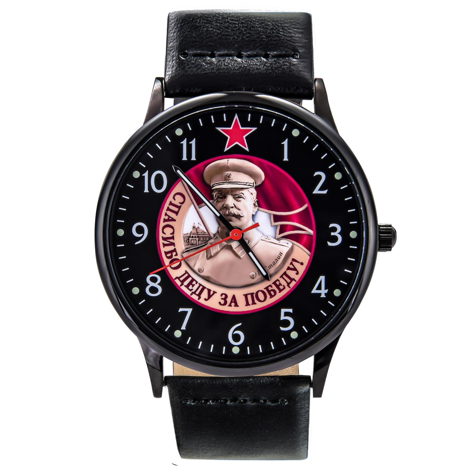 Наручные часы ко Дню Победы купить в Военпро