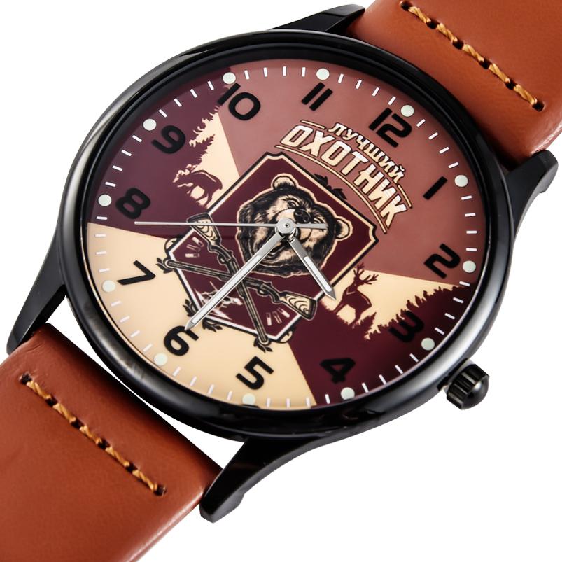 Купить наручные часы «Лучший охотник»