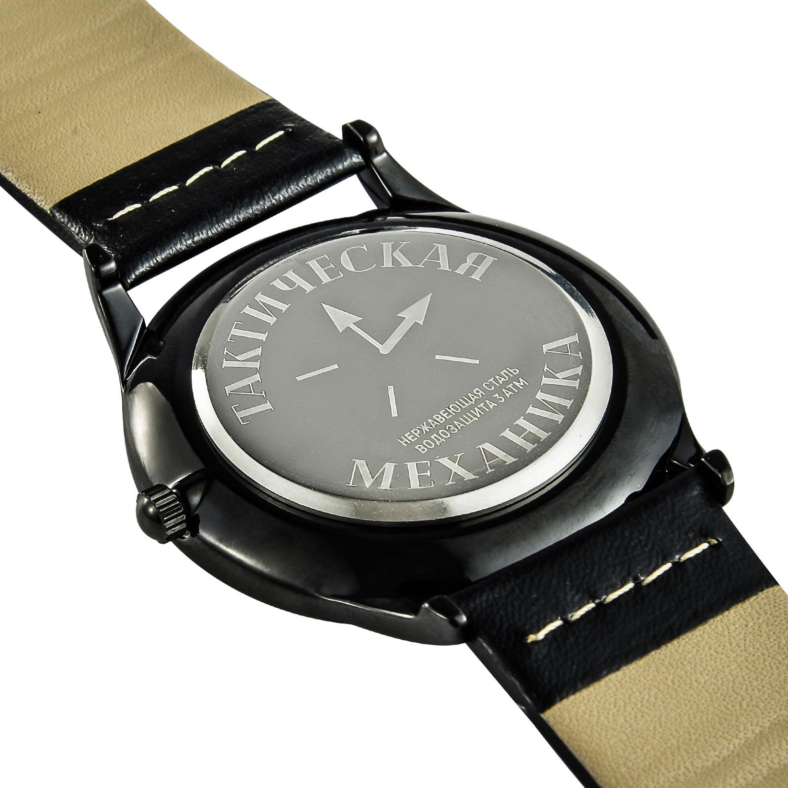 Наручные часы с символикой СССР