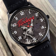 Наручные часы с символикой Великой Победы