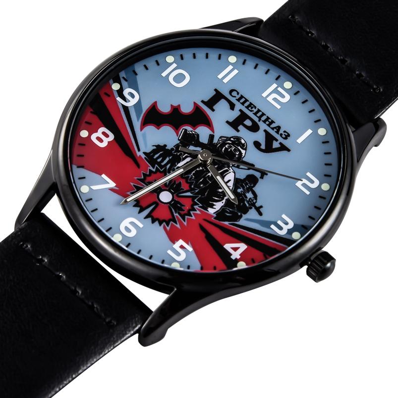 Наручные часы «Спецназ ГРУ»