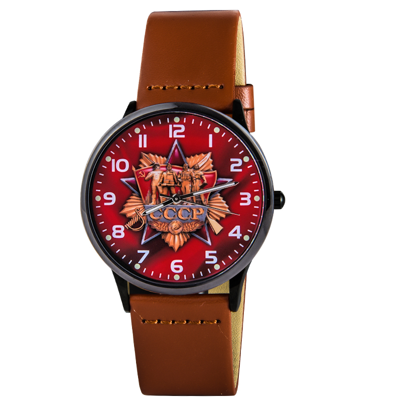 Наручные часы «СССР» - по выгодной цене