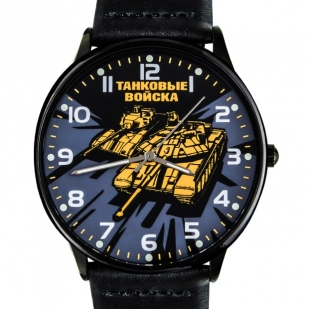Наручные часы «Танковые войска»
