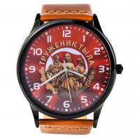 Наручные часы «Труженик тыла» к юбилею Победы