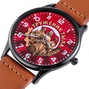 Купить наручные часы «Труженик тыла» к юбилею Победы