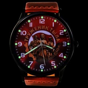 Наручные часы «Труженик тыла» к юбилею Победы - тритиевая подсветка