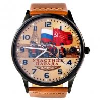 Наручные часы «Участник парада Победы»