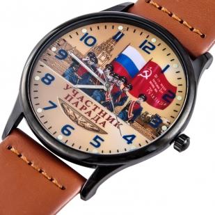 Купить наручные часы «Участник парада Победы»