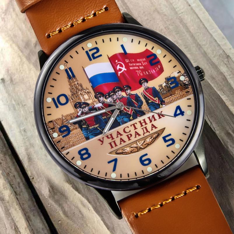 Наручные часы «Участник парада Победы» - в Военпро