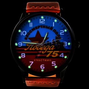 Наручные часы «Участник шествия Бессмертный полк» на 75 лет Победы - тритиевая подсветка