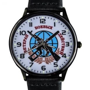 Наручные часы «Ветеран боевых действий»