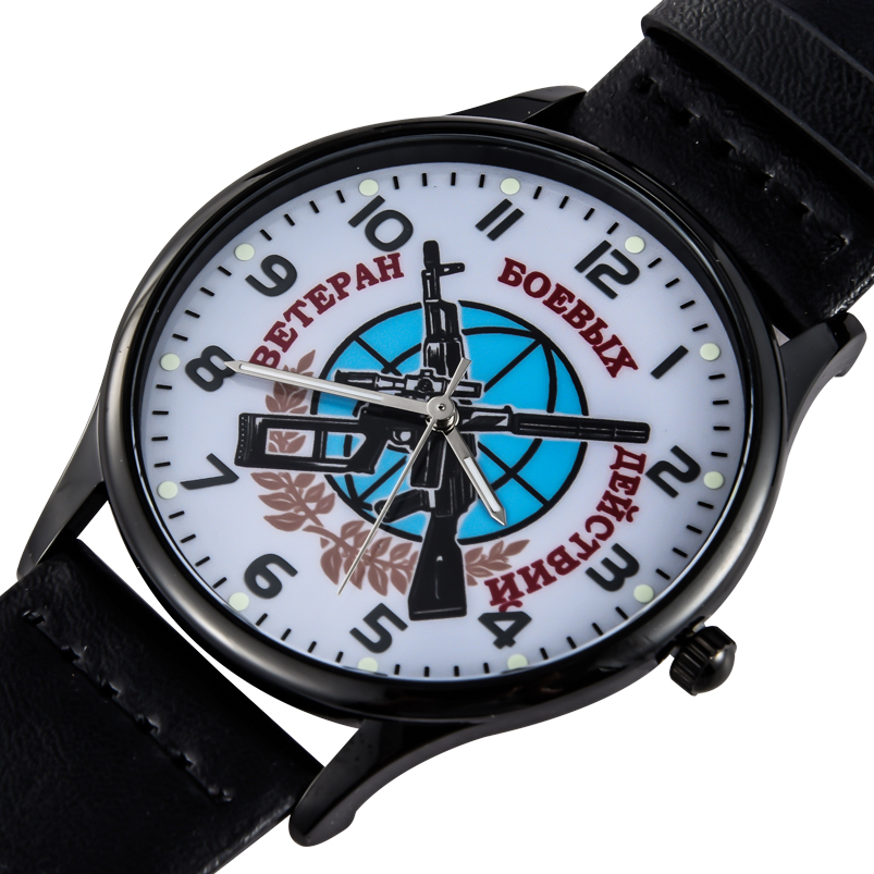 Купить наручные часы «Ветеран боевых действий»