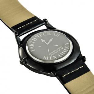 Заказать наручные часы «Ветеран боевых действий»