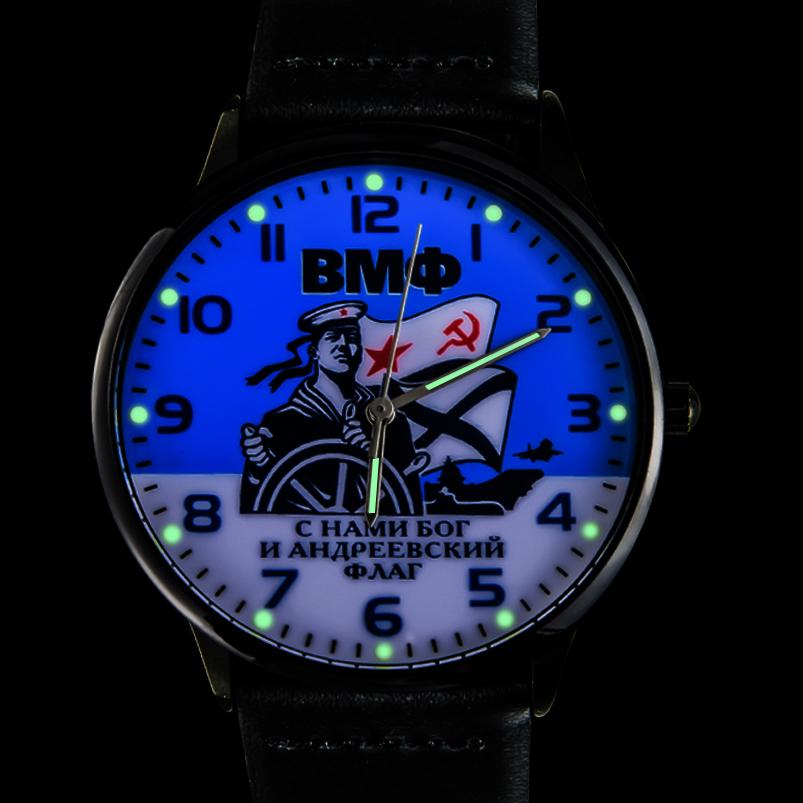 Наручные часы «ВМФ» с подсветкой