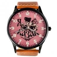 Наручные часы «Я казак»