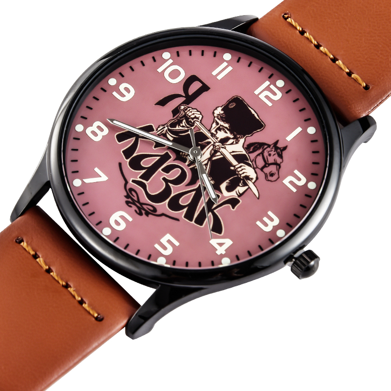 Купить наручные часы «Я казак»