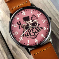 Наручные часы «Я казак» - в Военпро