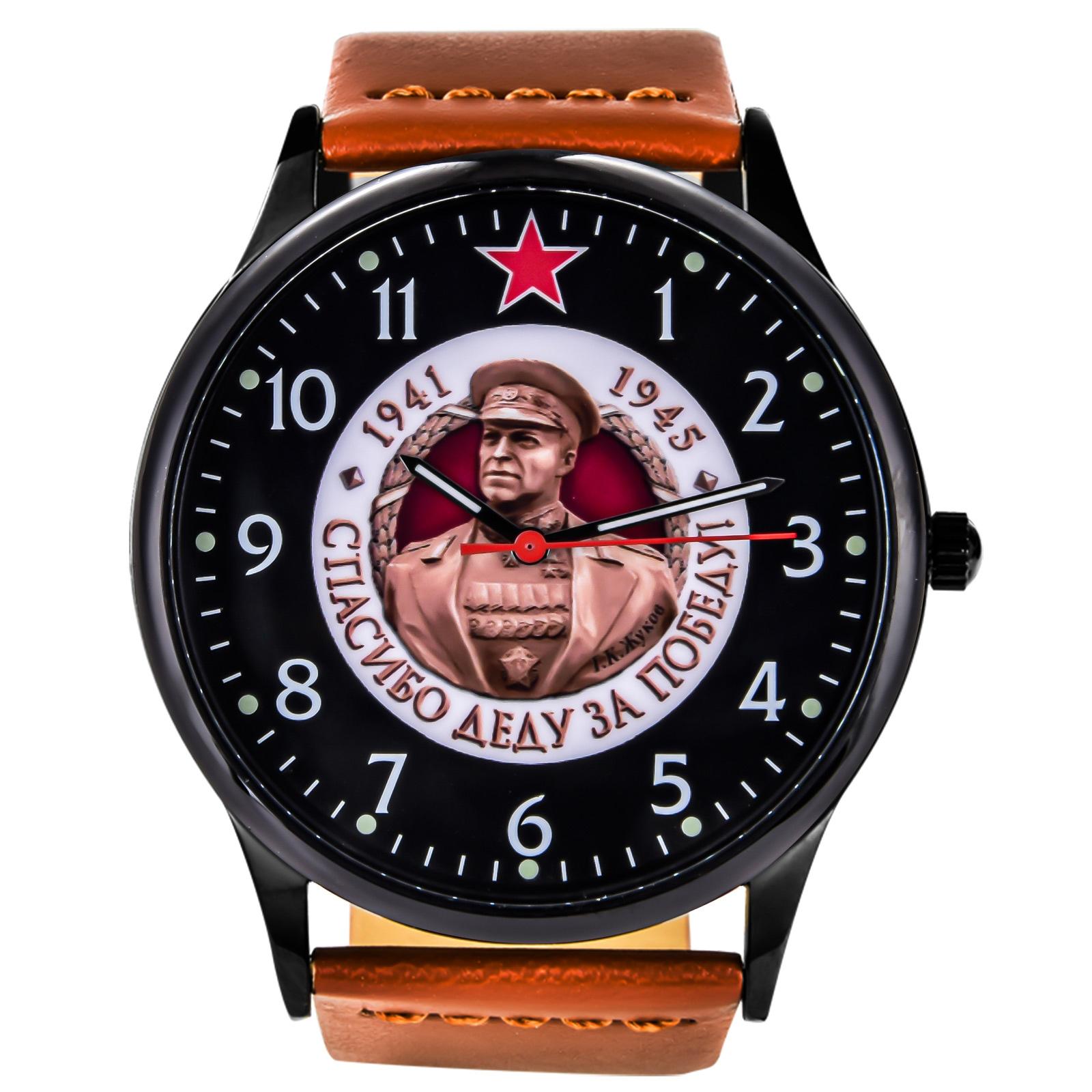 Командирские часы Жуков