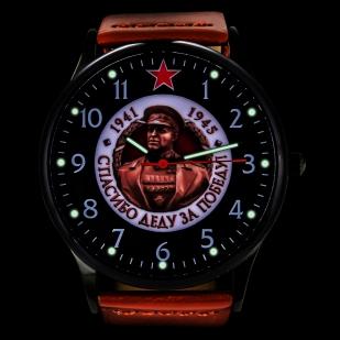 Наручные часы Жуков