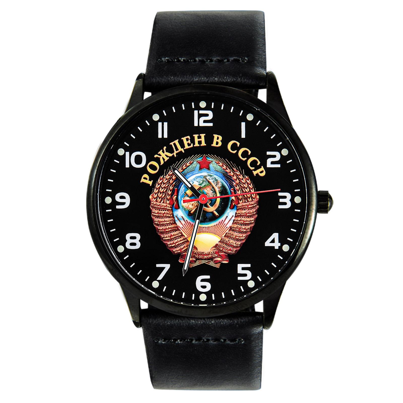 Наручные командирские часы Рождён в СССР