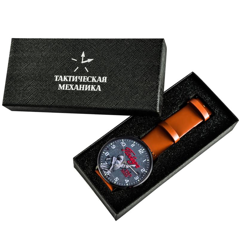 Наручные кварцевые часы «75 лет Победы» - с доставкой