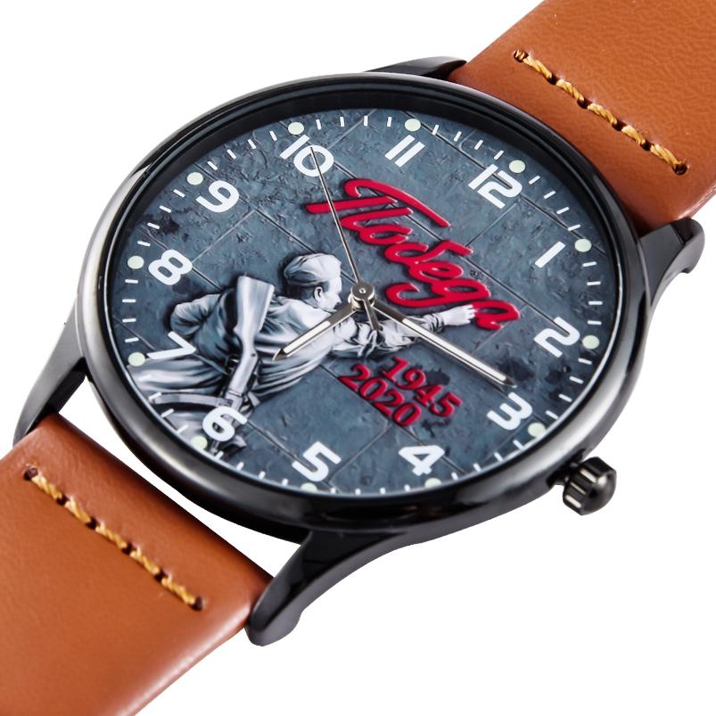 Купить наручные кварцевые часы «75 лет Победы»