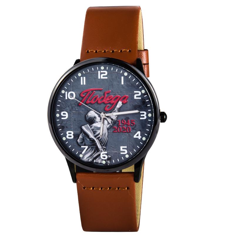 Наручные кварцевые часы «75 лет Победы» - лучшая цена
