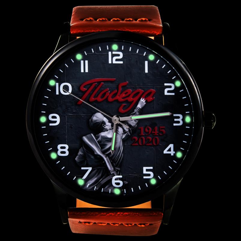 Наручные кварцевые часы «75 лет Победы» - тритиевая подсветка