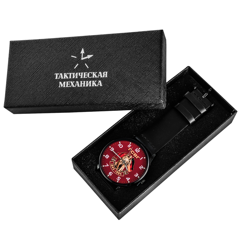 Наручные кварцевые часы «ГСВГ» с доставкой