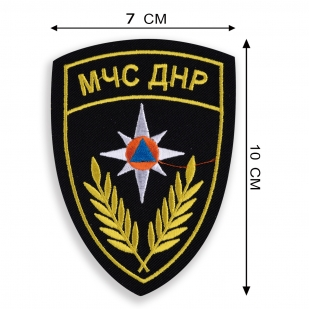Нарукавная нашивка МЧС ДНР