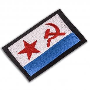 Нарукавная нашивка ВМФ СССР
