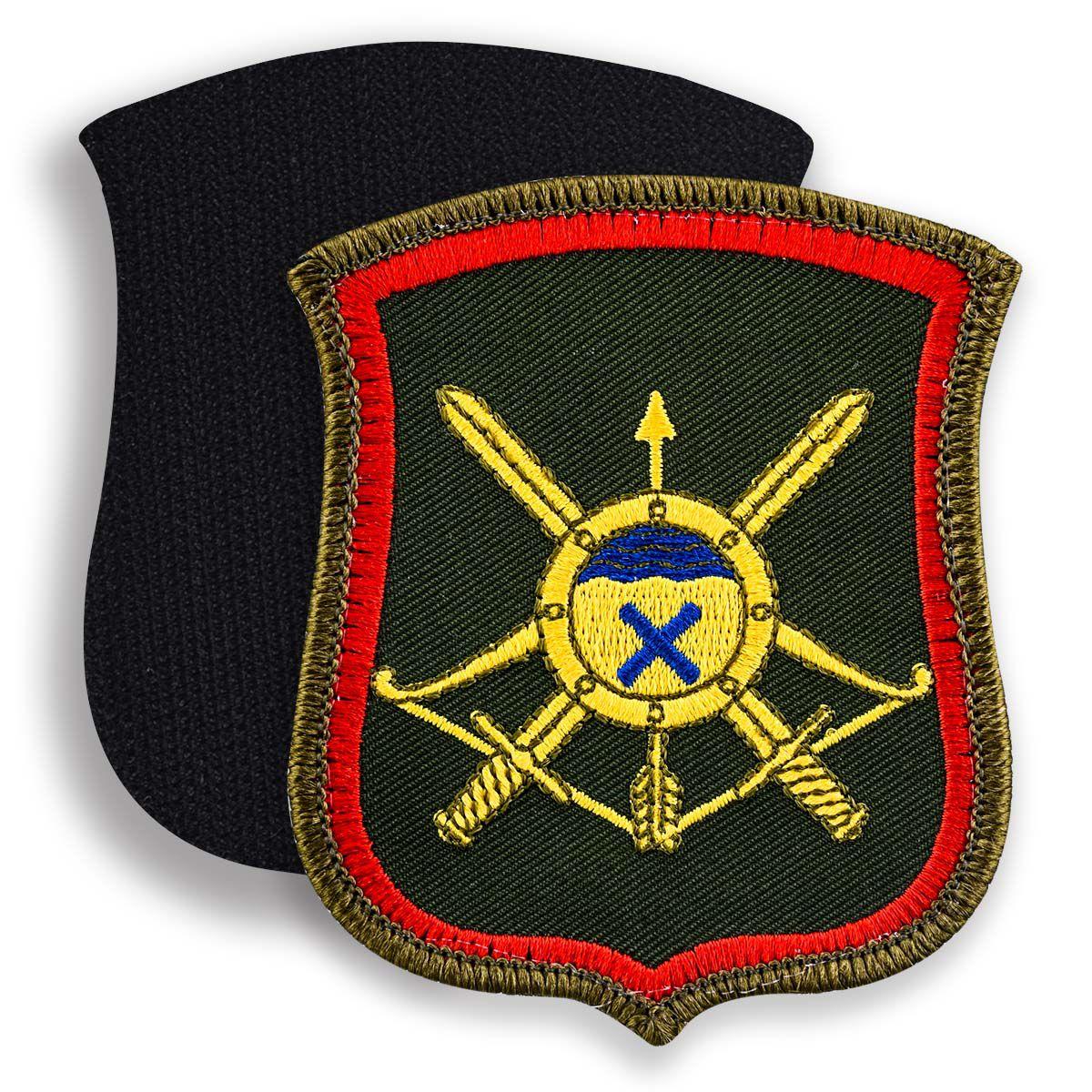 Нарукавный шеврон 13-ой ракетной дивизии РВСН