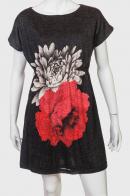 Нарядное платье от FORMULA JOVEN.