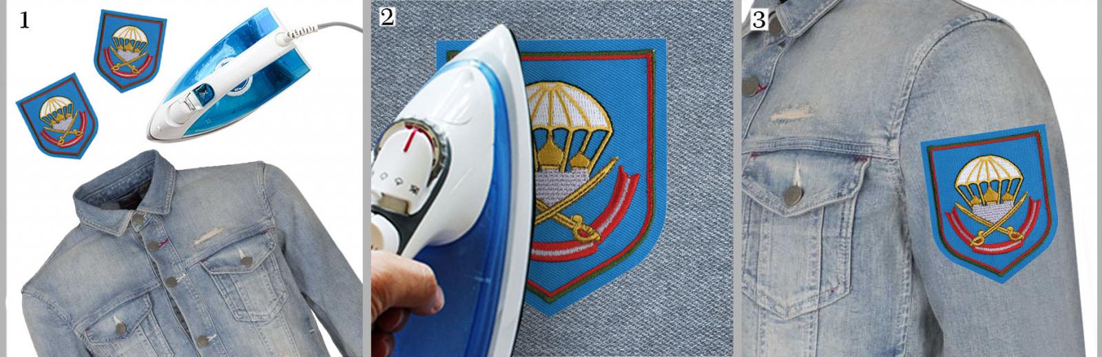 Нашивка-эмблема 137 ПДП ВДВ на куртке