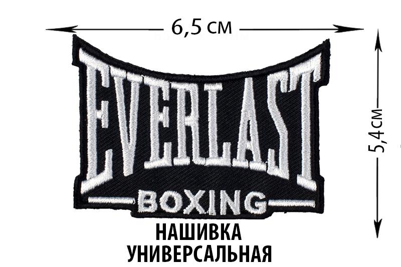 """Нашивка """"Everlast"""" универсальная"""