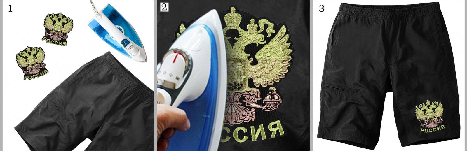 Патриотическая термонашивка Герб России