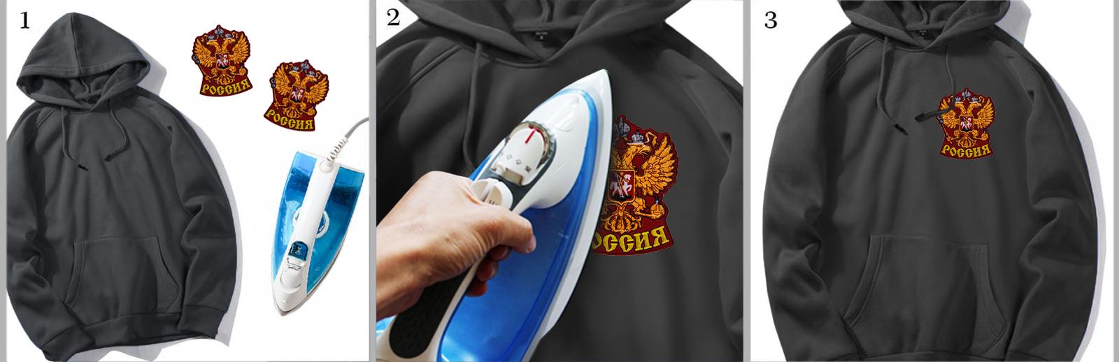 Недорогая термонашивка с гербом РФ