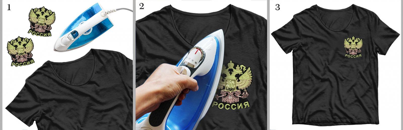 Полевая термонашивка в виде герба России
