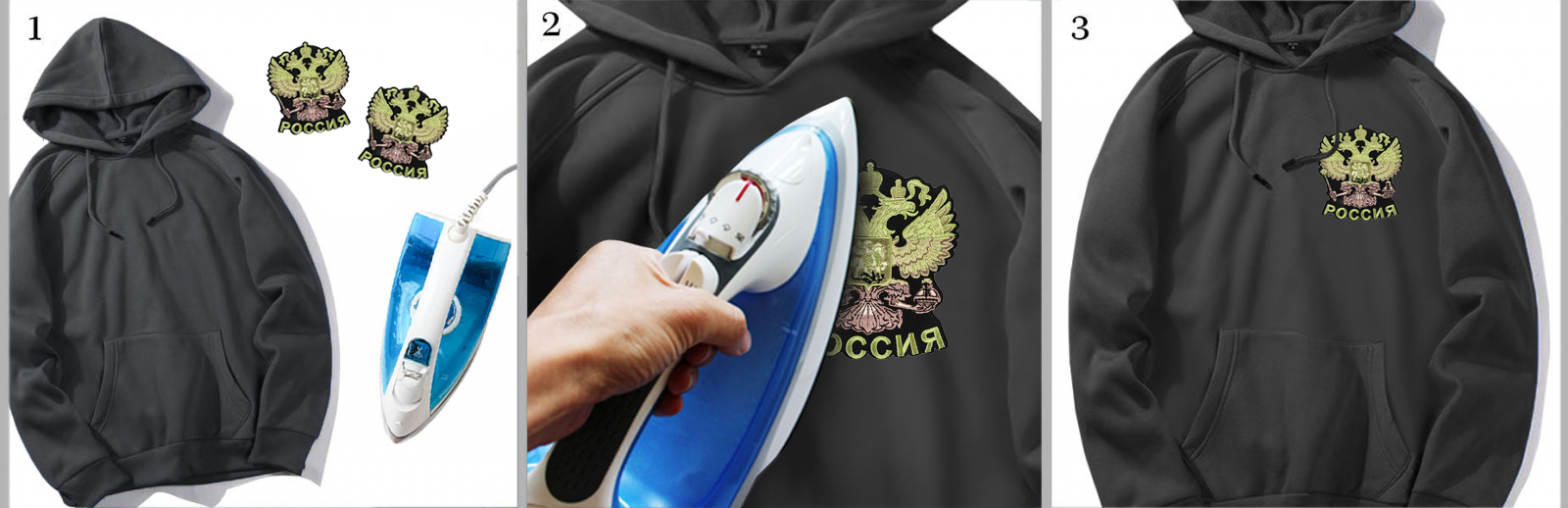 Патриотическая нашивка «Герб России».