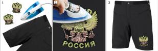 """Полевая нашивка """"Герб России"""""""