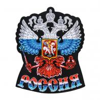 """Нашивка """"Герб России"""" термоклеевая"""