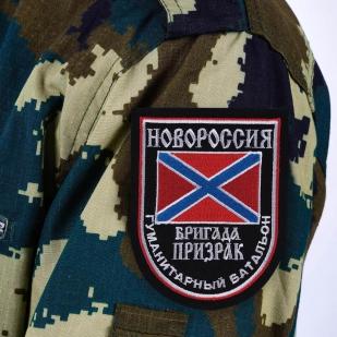 """Нашивка Гуманитарного батальона """"Бригада Призрак"""""""