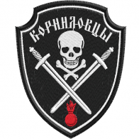 "Шеврон ""Корниловцы"""