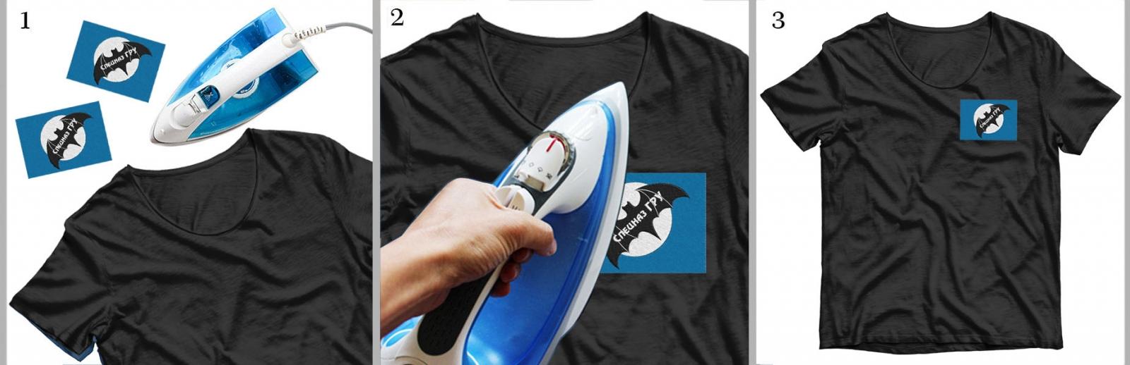 """Нашивка ГРУ """"Летучая мышь"""" на футболке"""