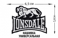 "Нашивка ""Lonsdale"" универсальная"