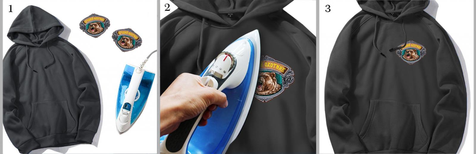 Охотничьи термонашивки – никаких ниток и иголок. Используй утюг!