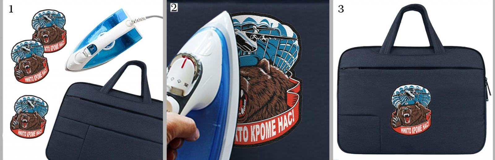 "Нашивка ""Медведь в берете ВДВ"" на сумке"