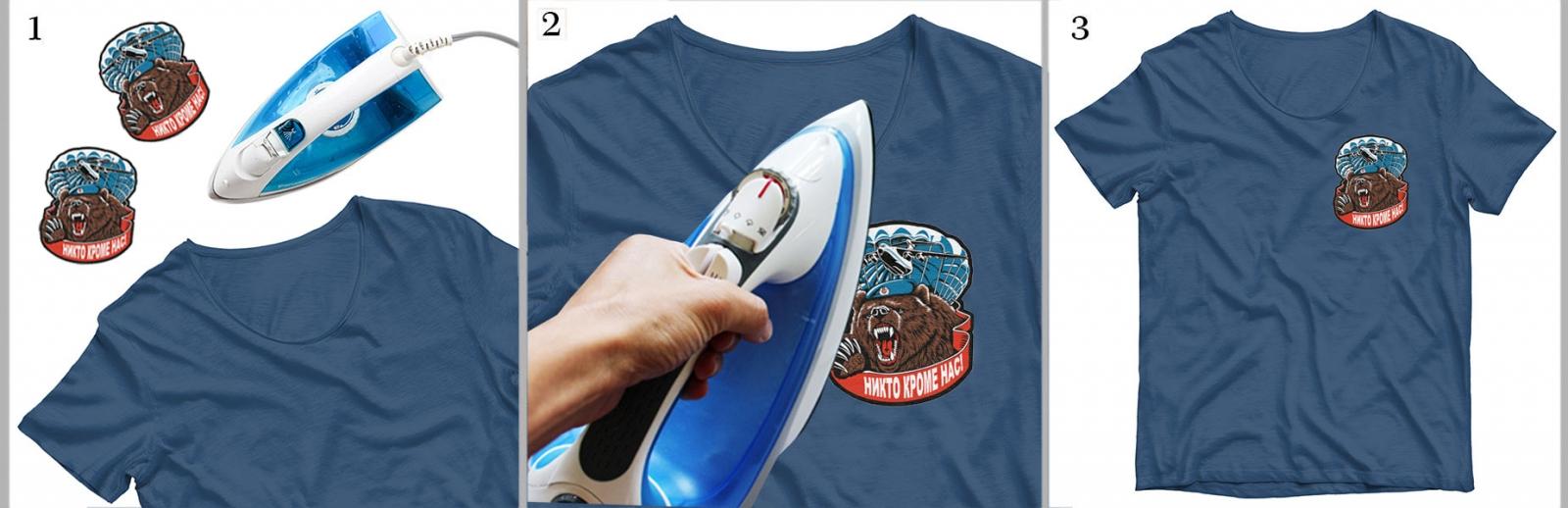 """Нашивка """"Медведь в берете ВДВ"""" на футболке"""